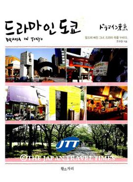 japanpr_paper_2891_0_1263278920.jpg