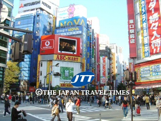 japanpr_paper_1717_0_1222753780.jpg