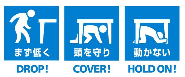 지진대피_픽토그램.jpg