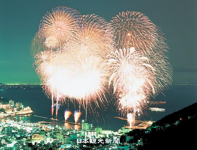 시즈오카현_서브.jpg