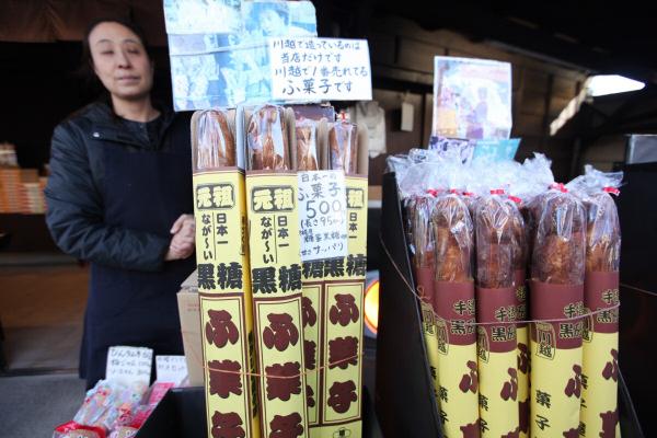 서브05_일본에서 가장 긴 보리과자.jpg