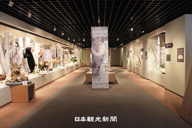 서브01-오오마치시(산악박물관).jpg
