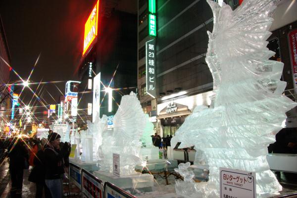 F서브02_삿포로시(스스키노행사장).jpg