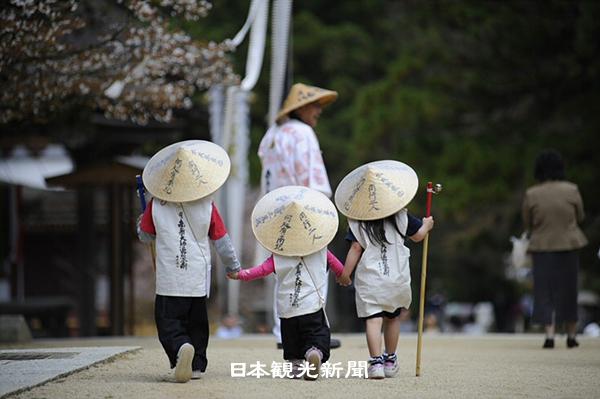 와카야마현_서브.jpg