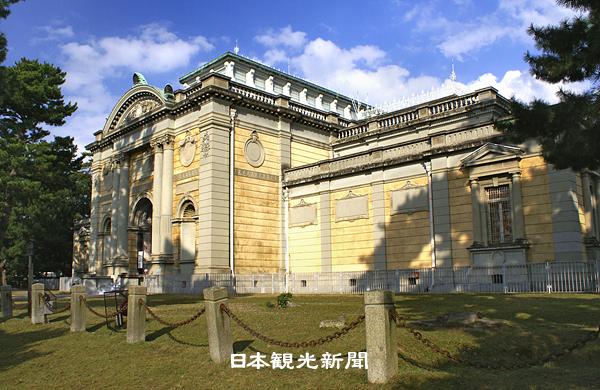 나라현_박물관메인.jpg