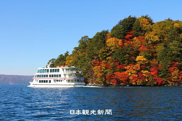 아오모리현_서브02(도와다호수유람선).jpg