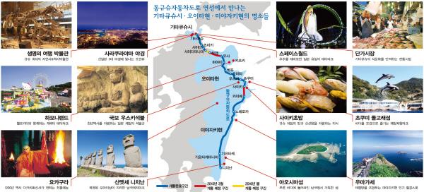 main_map2.jpg