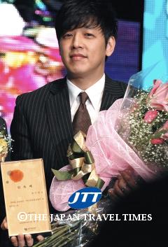 japanpr_paper_1172_0_1204599794.jpg