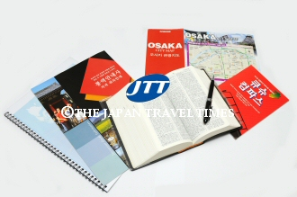 japanpr_paper_1297_0_1209542749.JPG