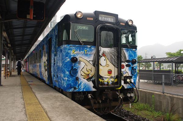 C요나고01_돗토리(기타로열차).jpg