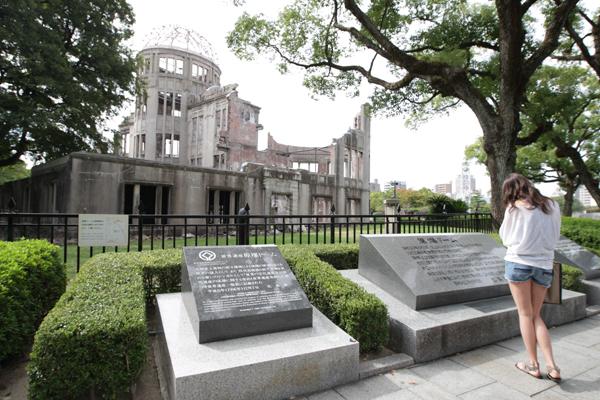 D후쿠오카03_히로시마(원폭돔).JPG