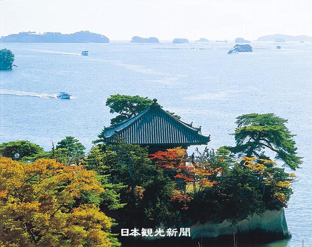 서브02_마츠시마.jpg