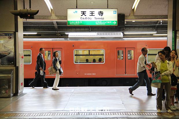 JR서브03_일반전철.jpg
