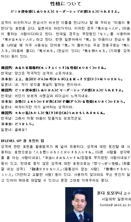 study77.jpg
