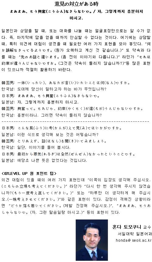 study98.jpg