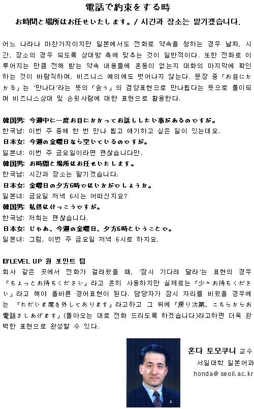 study83.jpg