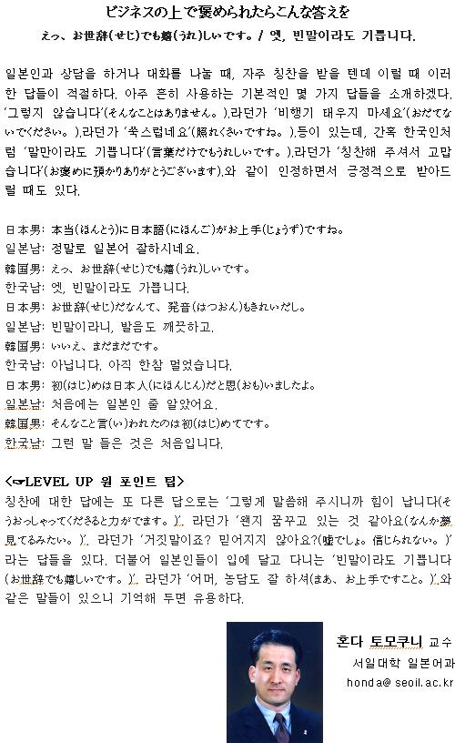 study101.jpg