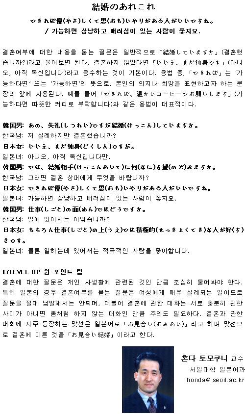 study74.jpg