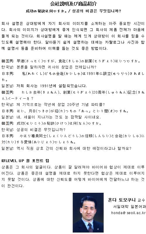 study95.jpg